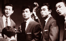 1957年のデューク・エイセス